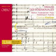 CarlosKleiberRosenkavalier.jpg